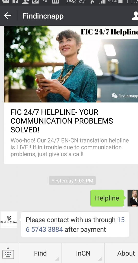 Find in China Helpline