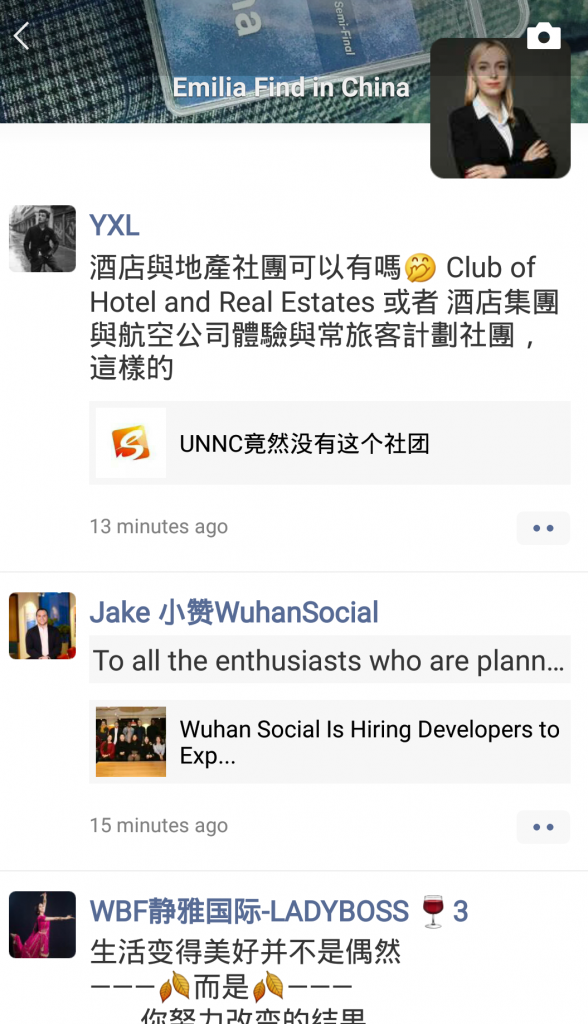 WeChat Moments Chinese Social Media