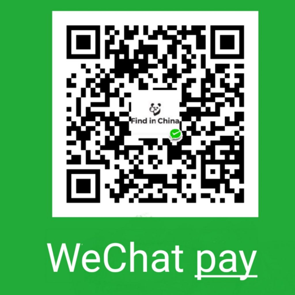 WeChat Pay - Social Media in China
